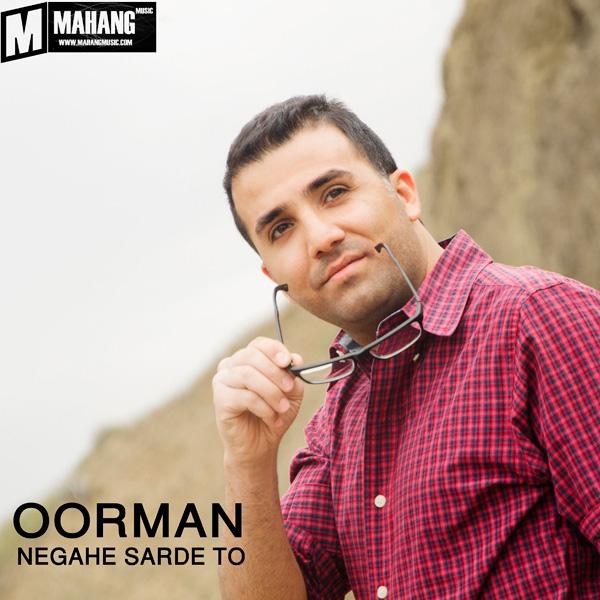 Oorman-Negahe-Sarde-To-f