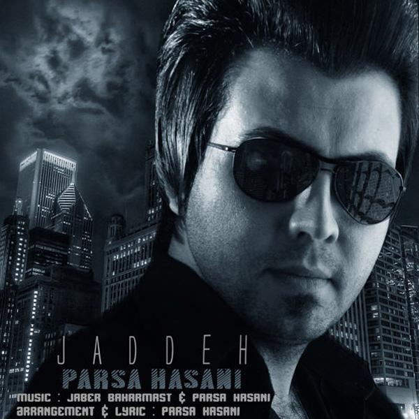 Parsa-Hasani-Jaddeh-f