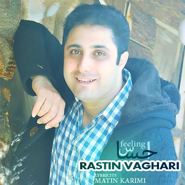 Rastin-Vaghari-Moarefi-f