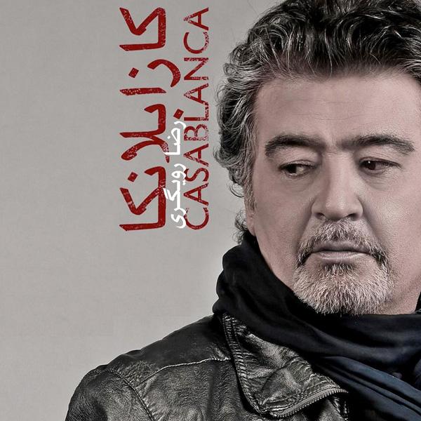 Reza-Ruigari-Casablanca-f
