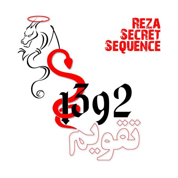 Reza-Secret-Taghvim-92-f