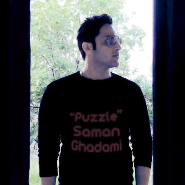 Saman-Ghadami-Puzzel-f