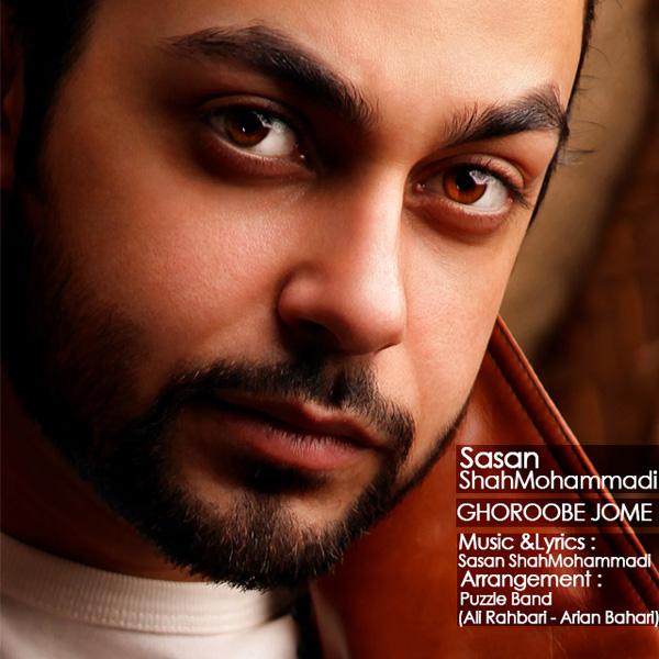 Sasan-Shahmohammadi-Ghoroobe-Jome-(Puzzle-Band-Radio-Edit)-f