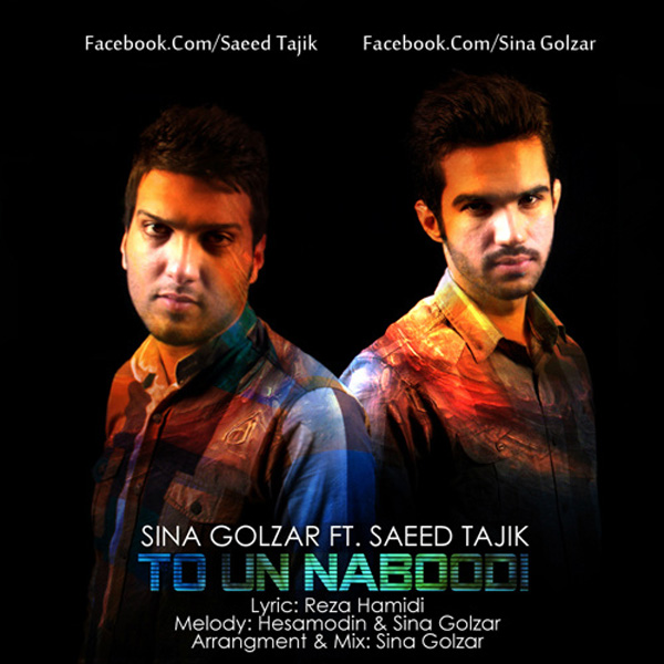 Sina-Golzar-To-On-Nabodi-(Ft-Saeed-Tajik)-f