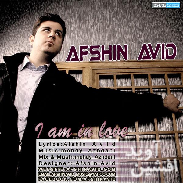 afshin-avid-ashegh-shodam-man-f