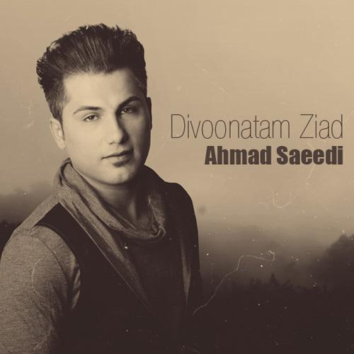 ahmad-saeedi-divoonatam-ziad-f