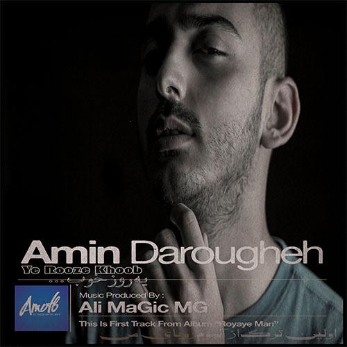 amin-darougheh-ye-rooze-khoob-f