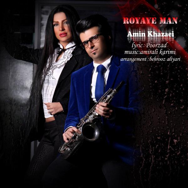 Amin Khazaei - Royaye Man