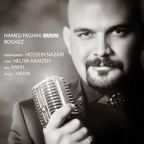 hamed-faghihi-boghz-f