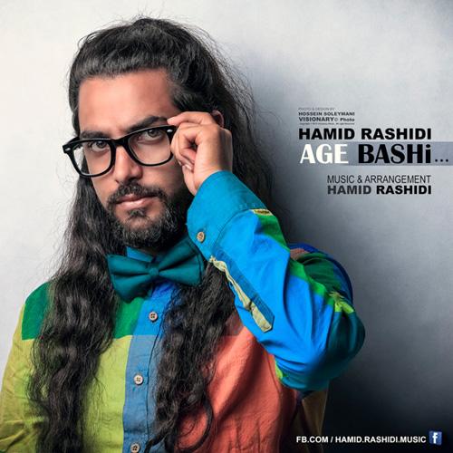hamid-rashidi-age-bashi-f