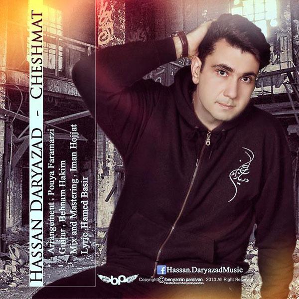 hassan-daryazad-cheshmat-f