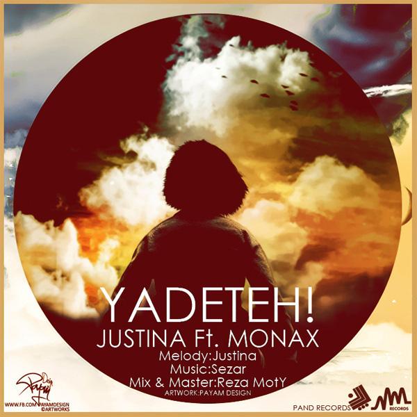 justina-yadete-(ft-monax)-f