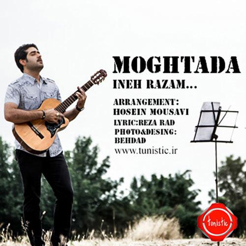 moghtada-ine-razam-f