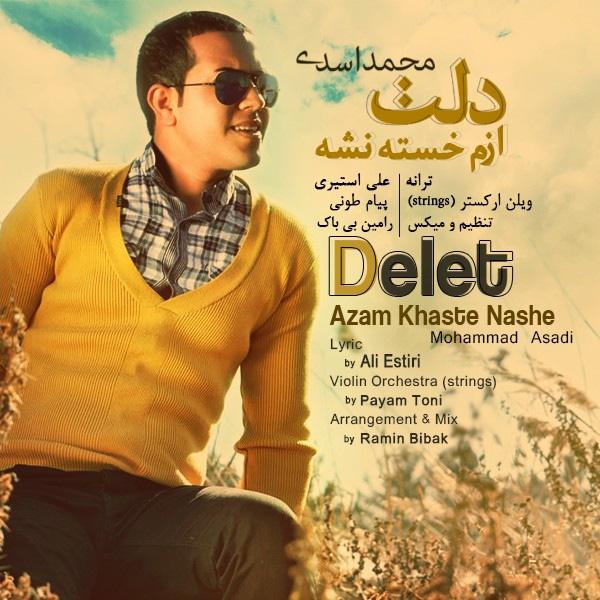 mohammad-asadi-delet-azam-khaste-nashe-f