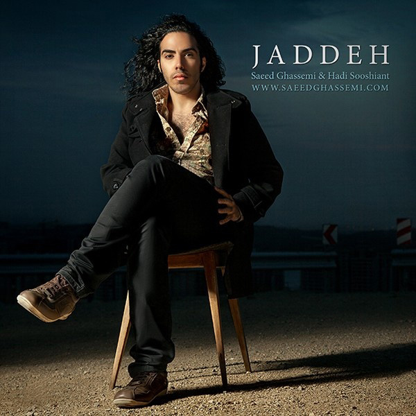 saeed-ghasemi-jadeh-f