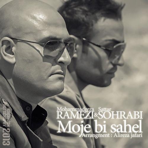 sattar-sohrabi-mohammadreza-ramezi-moje-bi-sahel-f