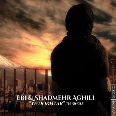 shadmehr-ebi-ye-dokhtar-f