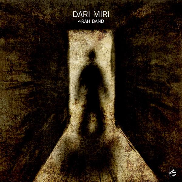 4Rah Band - Dari Miri