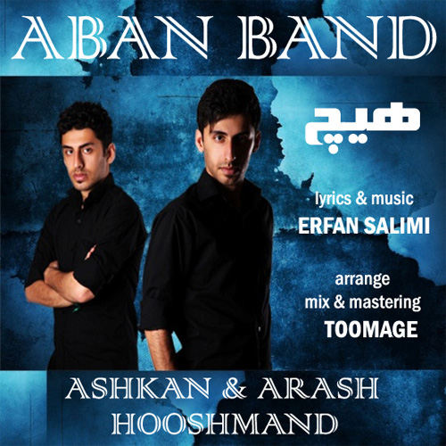 Aband Band - Hich
