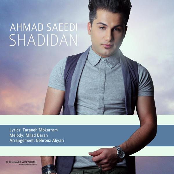 Ahmad-Saeedi-Shadidan-f
