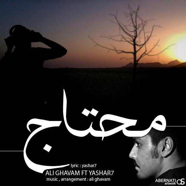 Ali Ghavam - Mohtaj (Ft Yashar Seven)
