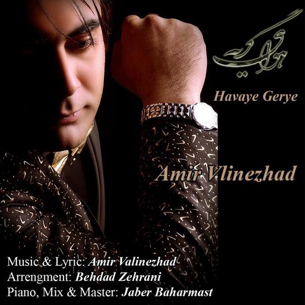 Amir Valinezhad - Havaye Gerye