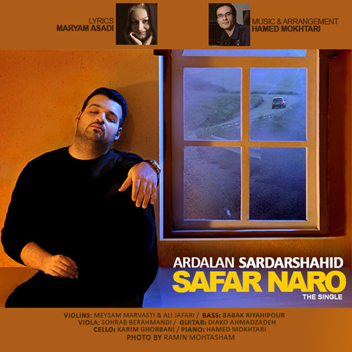 Ardalan-Sardarshahid-Safar-Naro-f