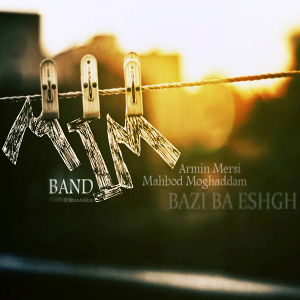 Armin-Mersi-Mahbod-Moghadam-Bazi-Ba-Eshgh-f