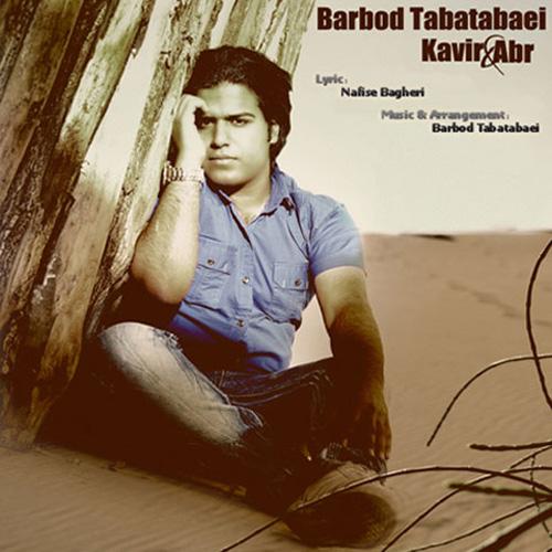 Barbod-Tabatabaei-Kavir-Abr-f