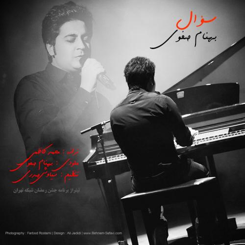 Behnam-Safavi-Soal