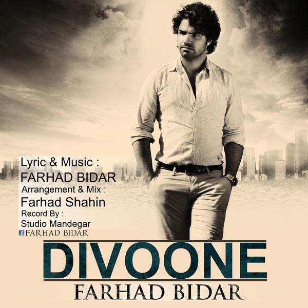 Farhad-Bidar---Divooneh-f
