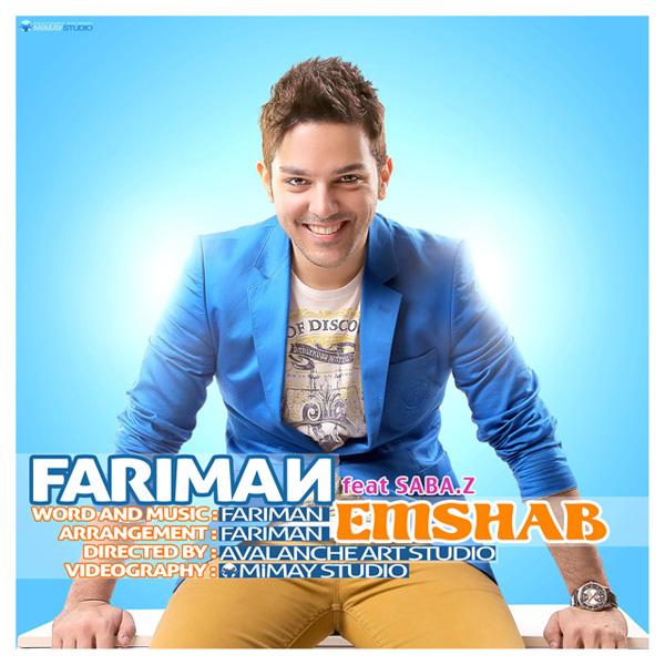 Fariman-Emshab-(Ft-Saba-Z)-f