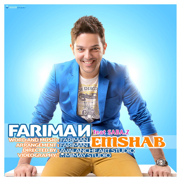 Fariman - Emshab (Ft Saba Z)