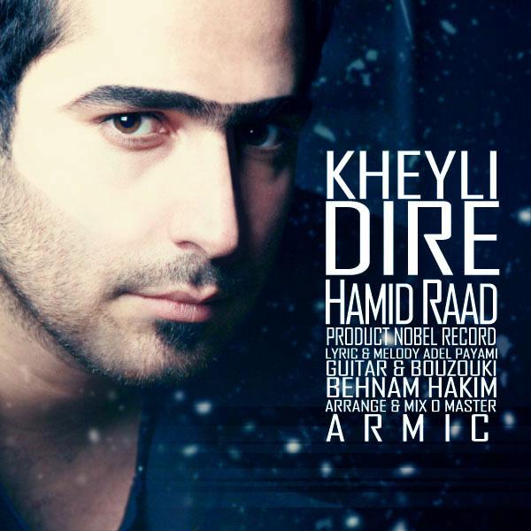 Hamid-Raad-Kheyli-Dire-f