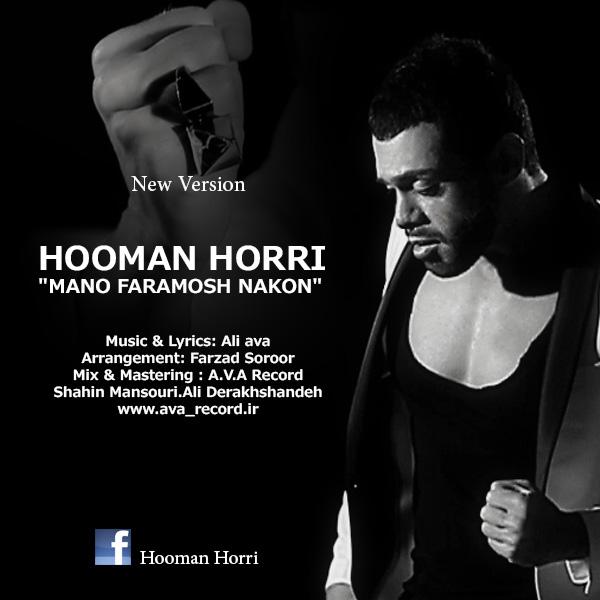Hooman-Horri---Mano-Faramosh-Nakon-f