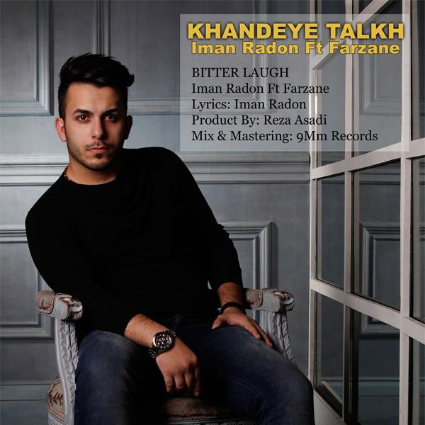 Iman-Radon-Khandeye-Talkh-(Ft-Farzane)-f