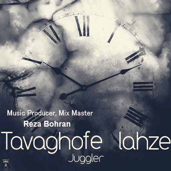 Juggler - Tavaghofe Lahze