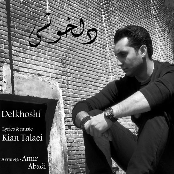 Kian-Talaei-Delkhoshi-f