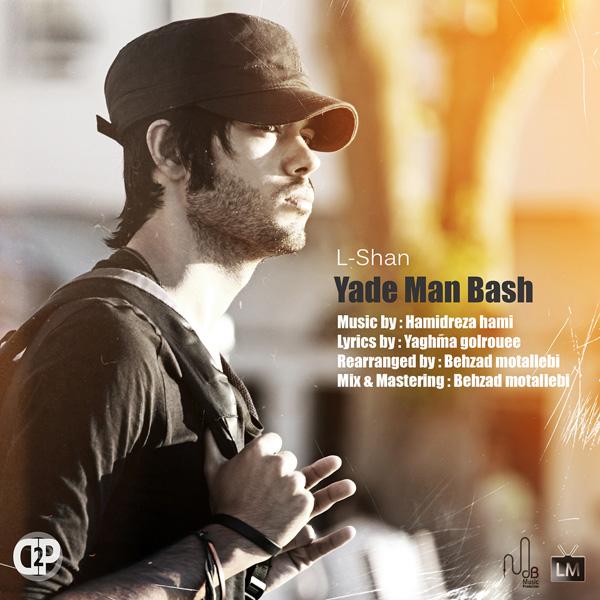 L-Shan---Yade-Man-Bash-f