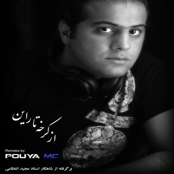 Majid-Entezami---Az-Karkheh-Taa-Rhine-(Pouya-MC-Remake)-f