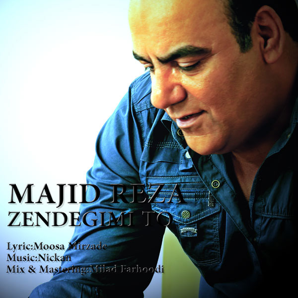 Majid-Reza-Zendegimi-To-f