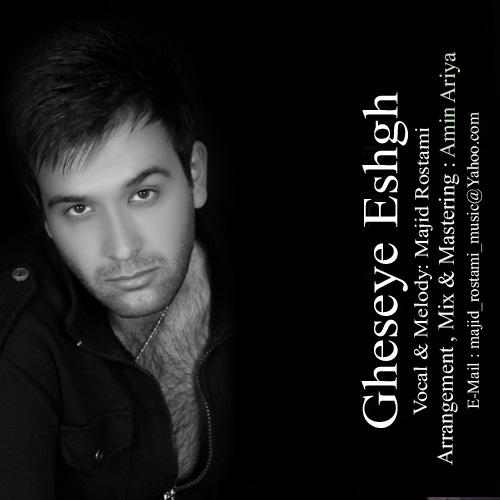 Majid Rostami - Gheseye Eshgh