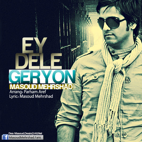 Masoud Mehrshad - Ey Dele Geryon