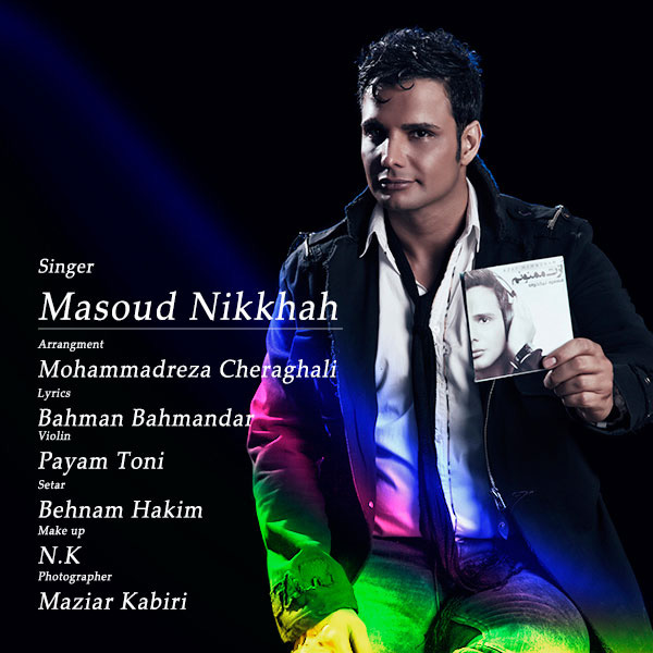 Masoud-Nikkhah---Azat-Mamnoonam-f