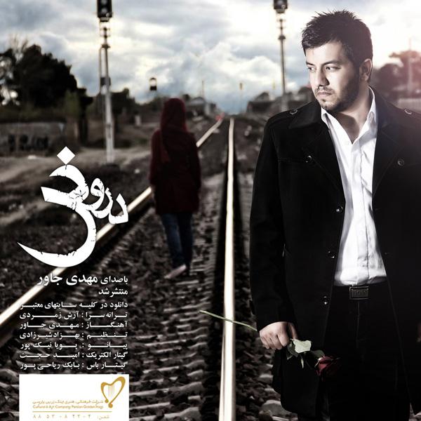 Mehdi-Javar-Doroogh-f