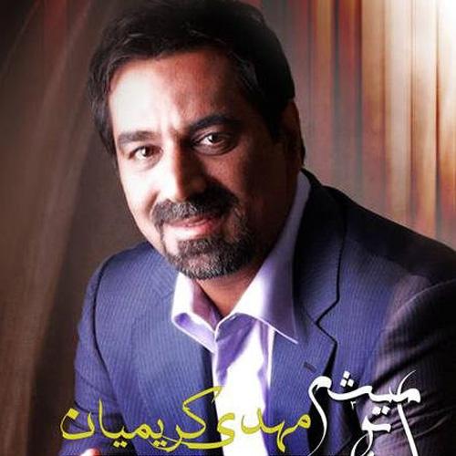 Mehdi-Karimian---Faghat-Asheghe-To-Misham-f