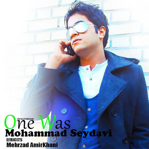Mohammad Seydavi - Yeki Bod