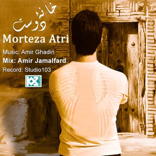 Morteza-Atri-Khaneye-Doost-f