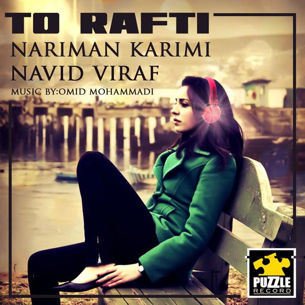 Nariman-Karimi---To-Rafti-(Ft-Viraf)-f