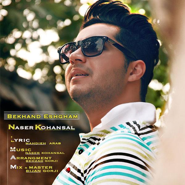 Naser-Kohansal---Bekhand-Eshgham-f